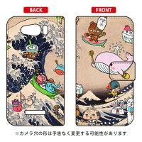 SECOND SKIN 手帳型スマートフォンケース ネオ浮世絵 波乗り design by 326 / for AQUOS PHONE Xx mini 303SH/SoftBank SSH303-IJTC-401-LIW4