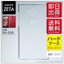 AQUOS ZETA SH-03G/docomo専用 スマートフォンケース 無地ケース クリア DSH03G-PCCL-AAA-AAAA