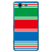 SECOND SKIN RGB クリア / for Xperia A4 SO-04G/docomo DSO04G-PCCL-201-Y074