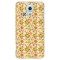 スマートフォンケース  小鳥と花 イエローオレンジ  COLOR STAGE /    miraie  L23/au