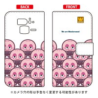 SECOND SKIN 手帳型ケース mushrooms design by PansonWorks / for Disney Mobile on docomo F-07E/docomo DFJF7E-IJTC-401-LIZ1