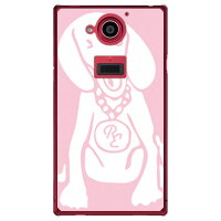 SECOND SKIN Dog ピンク×ホワイト design by ROTM クリア / for AQUOS ZETA SH-03G/docomo DSH03G-PCCL-202-Y184