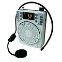 PIF MP-260 FMラジオ付電子拡声器 MP260