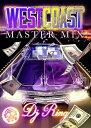 ウェストコースト・マスター・ミックス/DVD/HUR-02