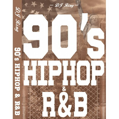 90's ヒップ・ホップ & R&B/DVD/HUR-04