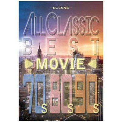 オール・クラシック・ベスト・ムービー -70s,80s,90s-/DVD/HUR-08