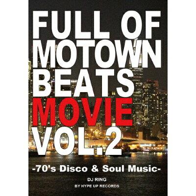 フル・オブ・モータウン・ビーツ・ムービー VOL.2 バイ・ハイプ・アップ・レコーズ/DVD/HUR-14