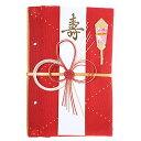 アクティライフ ご祝儀袋 結姫 赤松 赤織白点 S-063