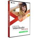 コーレル Corel VideoStudio Pro 2018 アップグレード/特別優待版