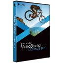 コーレル Corel VideoStudio Ultimate 2018 通常版