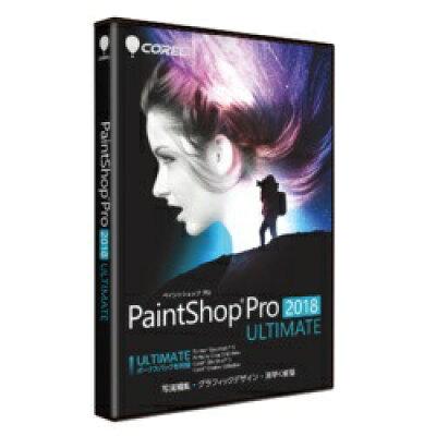 COREL Corel PaintShop Pro 2018 Ultimate PSP2018ULJP