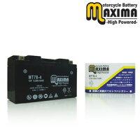 マキシマ メンテナンスフリーバッテリー MT7B-4