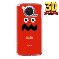 (スマホケース)ガッチャマンクラウズインサイト(GC_insight)シリーズ エンボスデザイン 「Hajime gadget」/ for ARROWS Kiss F-03D/docomo