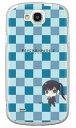 (スマホケース)PSYCHO-PASS サイコパス2シリーズ ちみキャラ 六合塚弥生 チェック柄 (クリア)/ for GALAXY S III Progre SCL21/au