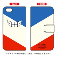 (スマホケース)ガッチャマンクラウズインサイトシリーズ 手帳型スマートフォンケース 「kuusama」 / for iPhone SE/5s/docomo