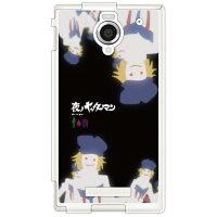 (スマホケース)夜ノヤッターマンシリーズ ヤッター兵 (ソフトTPUクリア)/ for Disney Mobile on SoftBank DM016SH/SoftBank