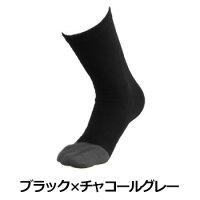 指先まであったか靴下 ブラック×チャコールグレー ch800-Blackcharcoalgray