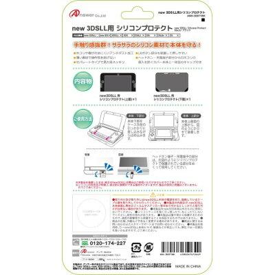 ニュー 3DS LL用 シリコンプロテクト ブラック ANS-3D076BK(1コ入)