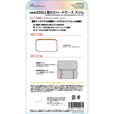 アンサー new2DSLL用 セミハードケース スリム ホワイト×オレンジ ANS-2D006WO New2DS LL