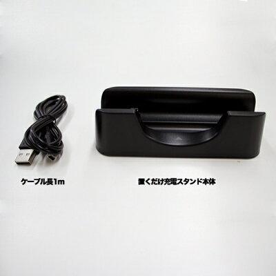 アンサーnew2DSLL用 置くだけ充電スタンド 2DS LL ANS-2D017BK