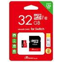 アンサー Switch/Switch Lite用 MicroSDカード(アダプタ付き) ANS-MSDHC32G
