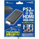 アンサー PS2専用 HDMI変換接続コネクター ANS-P066(1個)