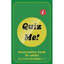 英語教材 Quiz Me Conversation Cards for Adults Level 1 Pack 1 カードゲーム 英語クイズ