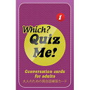 英語教材 Quiz Me Which- Conversation Cards for Adults Pack 1 カードゲーム 英語クイズ