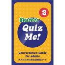 英語教材 Quiz Me Conversation Cards for Adults Starter Pack 2 カードゲーム 英語クイズ