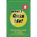 Quiz Me Conversation Cards for Adults - Level 1, Pack 2