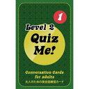 英語教材 Quiz Me Conversation Cards for Adults Level 2 Pack 1 カードゲーム 英語クイズ