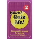 英語教材 Quiz Me Which- Conversation Cards for Adults Pack 2 カードゲーム 英語クイズ
