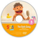 CD Super Simple Songs 3 The Bath Song お風呂のうた キッズソングコレクション