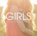 GIRLS -LOVE & HAPPINESS- CD / オムニバス