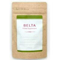 ベルタ葉酸サプリ 1個