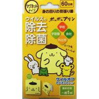 ウイルオフ マグネット ポムポムプリン 60日用(1コ入)