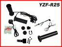 YZF-R25 HG120