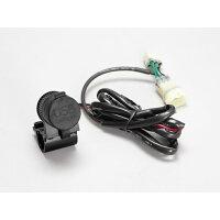 CBR250RR専用USBチャージャー
