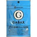プロント GABAXパウチタイプ28粒