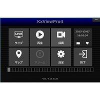 ネットカムシステムズ マルチベンダー対応ネットワークカメラ録画ソフトウェア 録画9ch ライブ24ch KxVIewPro9