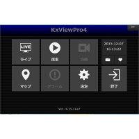 ネットカムシステムズ マルチベンダー対応ネットワークカメラライブソフトウェア 録画なし ライブ999ch 5年保証 KxVIewPro32 MutiView/5