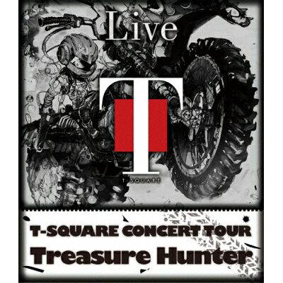 "T-SQUARE CONCERT TOUR""TREASURE HUNTER""/Blu-ray Disc/OLXL-70003"