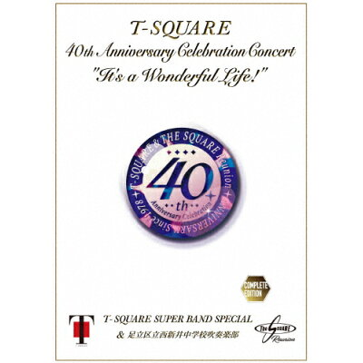 "40th Anniversary Celebration Concert""It's a Wonderful Life!""Complete Edition/DVD/OLBL-70011"