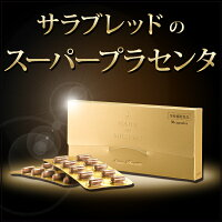 Japanese Thoroughbred Horse Super Placenta 100 for Anti-aging 30 Capsule