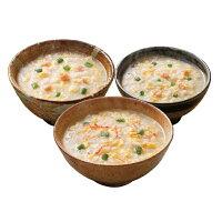 味噌汁、雑炊&スープギフト 天野実業 炙り海鮮雑炊3種