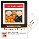 ホシフルーツ おまかせ旬のフルーツBOX E
