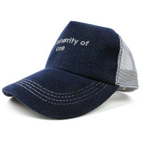 大きいサイズの帽子 ビッグワッチ ヘンプ キャップ インディゴブルー/グレー CP-23