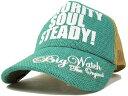 大きいサイズ/帽子/ヘンプキャップ BIGWATCHミントグリーン 緑 メッシュキャップ/ビッグサイ