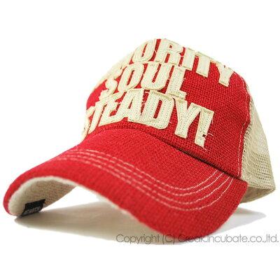 大きいサイズ/帽子/ガレージヘンプキャップ BIGWATCHレッド/ベージュメッシュキャップ/ヘンプ/ワッペンビッグワッチ