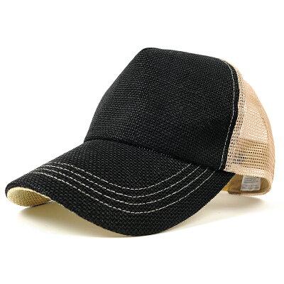 大きいサイズ/帽子/無地ヘンプキャップ BIGWATCHブラック/ベージュ